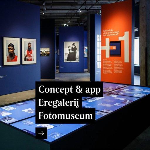 Concept & app Eregalerij Fotomuseum