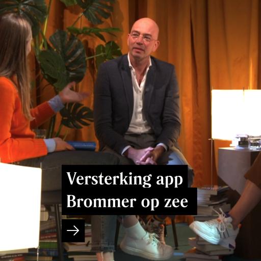 Versterking app Brommer op zee